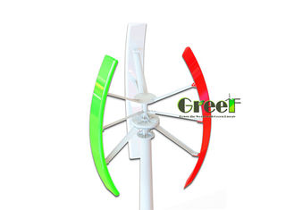 3 Phase AC 3KW Vertical Wind Turbine / Vertical Rooftop Wind Turbine